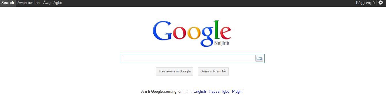 Le plafond de verre chez google - Travailler chez google france ...